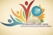 Управління освіти і науки Ірпінської міської ради
